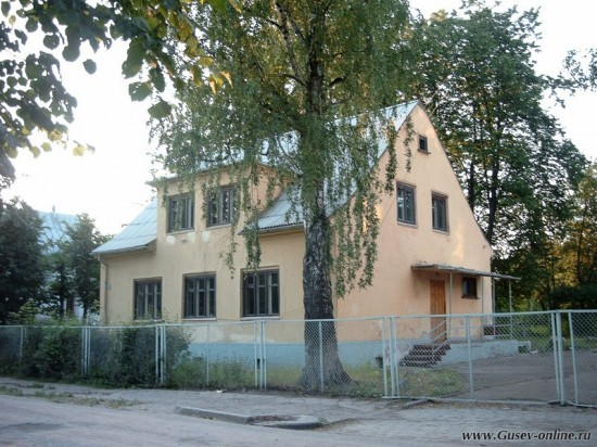 Tsuryupinsky orphanage